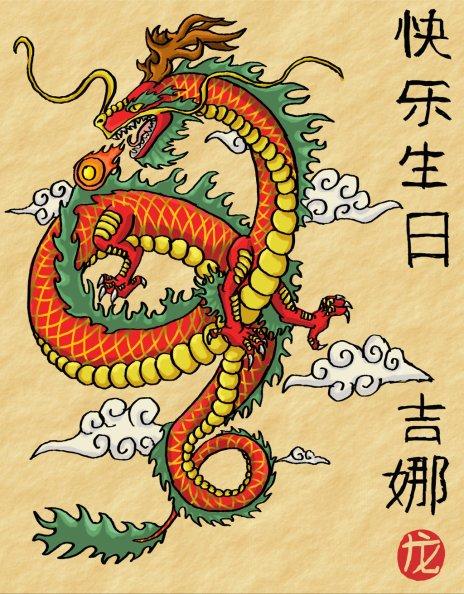 chinese_dragon_scroll_by_dragonhalf1