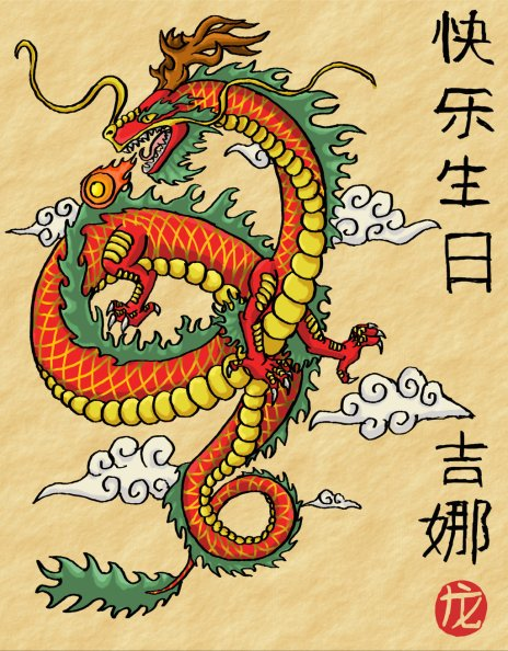 chinese_dragon_scroll_by_dragonhalf1