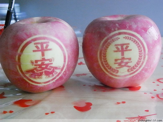 1peace-apples1