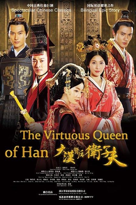 10-kit-queen_of_han