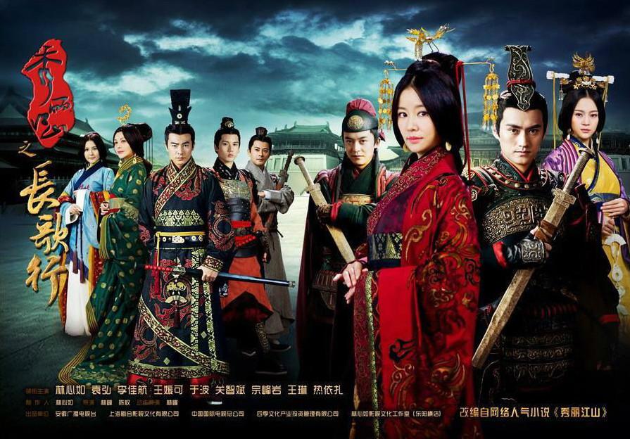 10-kit_Chang Ge XIng 1