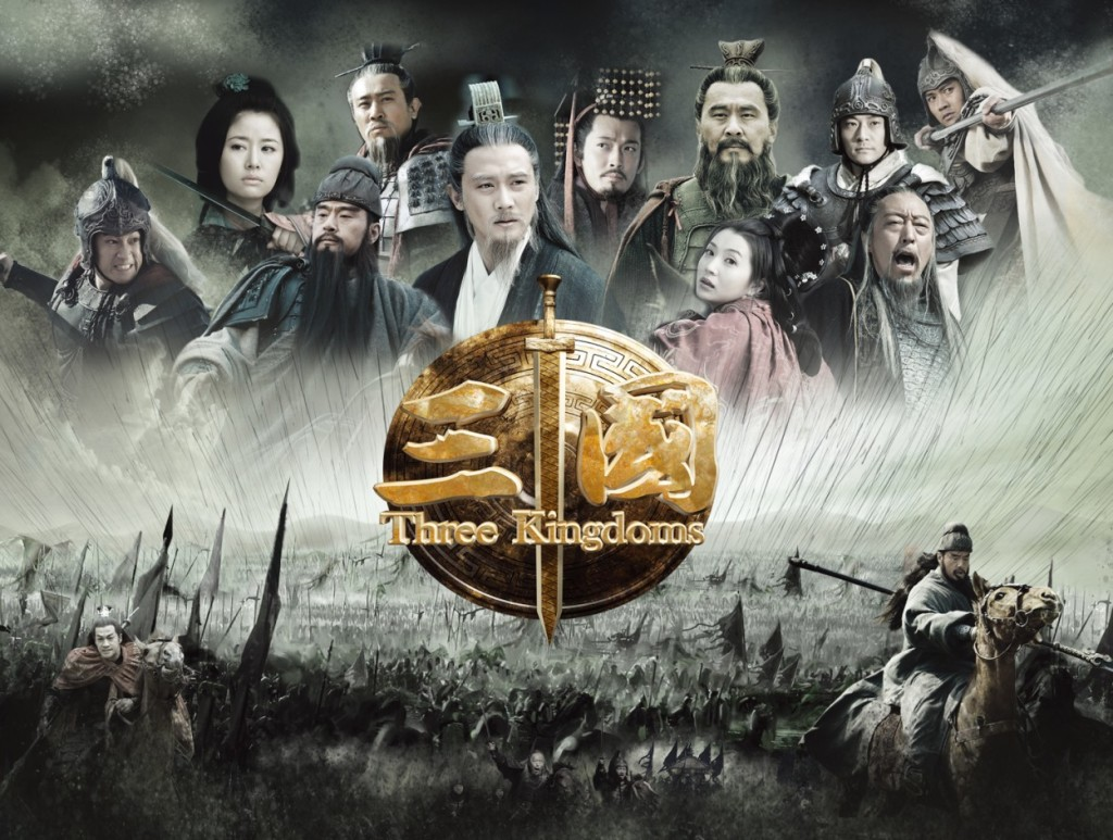 10-kit_xthreekingdoms_jpg_pagespeed_ic_mJiTBU-c4G