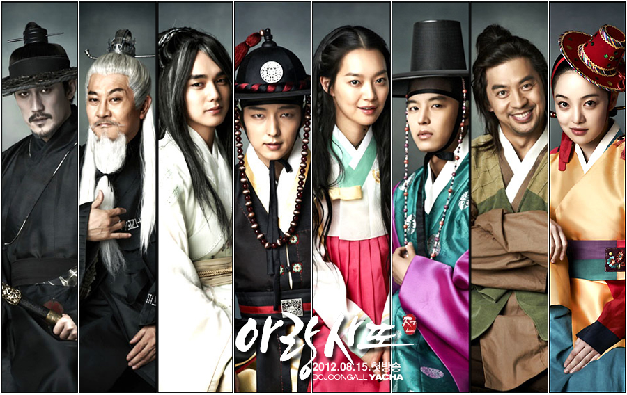 10_кор_arang and magistrate